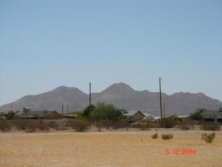 19600 E Happy Road  , Queen Creek, AZ 85142 (MLS #5164658) :: West USA Realty Revelation
