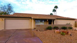2248 E Shea Boulevard  , Phoenix, AZ 85028 (MLS #5211849) :: Morrison Residential LLC