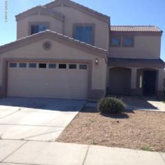 12749 W Valentine Avenue  , El Mirage, AZ 85335 (MLS #5281342) :: The Daniel Montez Real Estate Group