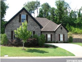 476  Chapel Hill Cove  , Fultondale, AL 35068 (MLS #615772) :: The Mega Agent Real Estate Team at RE/MAX Advantage