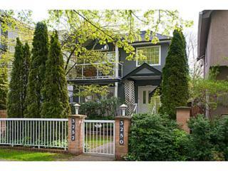 3250  Quebec Street  , Vancouver, BC V5V 3J7 (#V1085881) :: RE/MAX City / Thomas Park Team