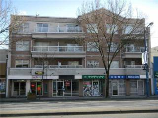 3319  Kingsway Other  201, Vancouver, BC V5R 5K6 (#V1082276) :: RE/MAX City / Thomas Park Team