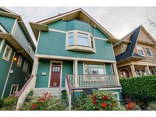 1512  Graveley Street  , Vancouver, BC V5L 3A6 (#V1112906) :: RE/MAX City / Thomas Park Team