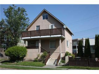 925 E 19TH Ave  , Vancouver, BC V5V 1K8 (#V1122507) :: RE/MAX City / Thomas Park Team