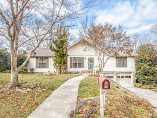 1051  Shady Fork Rd  , Chattanooga, TN 37421 (MLS #1223451) :: The Edrington Team