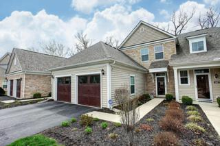 485  Westgreen Lane  , Westerville, OH 43082 (MLS #215011526) :: The Raines Group
