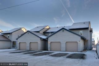 2805  Cowles Street  , Fairbanks, AK 99701 (MLS #126890) :: Madden Real Estate