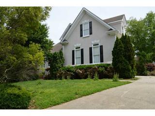 1241  Annapolis Way  , Grayson, GA 30017 (MLS #5297866) :: The Buyer's Agency
