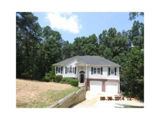 1071  Alcovy Road  , Lawrenceville, GA 30045 (MLS #5328478) :: The Buyer's Agency