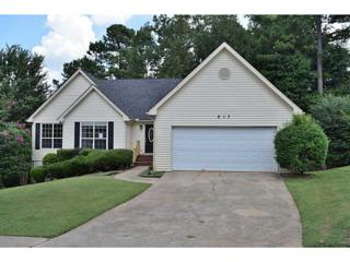 817  Hillary Court  , Lawrenceville, GA 30043 (MLS #5335424) :: The Buyer's Agency