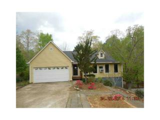 1500  Grayland Hills Drive  , Lawrenceville, GA 30045 (MLS #5340416) :: The Buyer's Agency