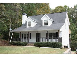 681  Chestatee Point  , Dawsonville, GA 30534 (MLS #5355623) :: The Buyer's Agency