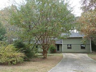 823  Cooper Way  , Lawrenceville, GA 30046 (MLS #5367048) :: The Buyer's Agency
