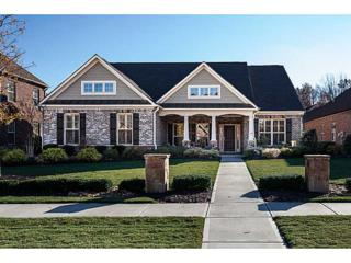 4875  Cecilia Square  , Cumming, GA 30040 (MLS #5369940) :: The Buyer's Agency