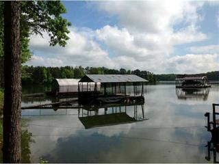 2392  Ford White Road  , Gainesville, GA 30506 (MLS #5387001) :: The Buyer's Agency