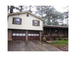 4650  Sugarloaf Parkway  , Lawrenceville, GA 30044 (MLS #5388513) :: The Buyer's Agency