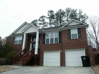 2190  Mina Lane Drive  , Buford, GA 30518 (MLS #5399931) :: North Atlanta Home Team