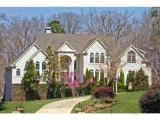 1125  Belmont Place  , Braselton, GA 30517 (MLS #5500362) :: The Buyer's Agency