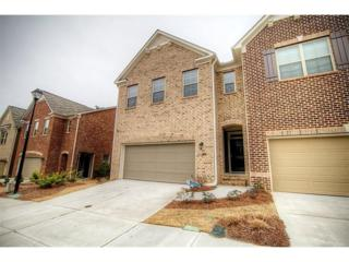 1621  Trailview Way NE , Brookhaven, GA 30329 (MLS #5503379) :: Dillard and Company Realty Group