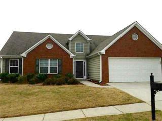 1762  Jesse Cronic Court  , Braselton, GA 30517 (MLS #5514545) :: The Buyer's Agency