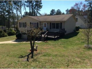 4810  Serene Shores Drive  , Gainesville, GA 30504 (MLS #5516967) :: The Buyer's Agency