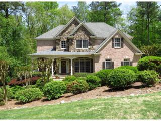 430  Mckenzie Trail  , Milton, GA 30004 (MLS #5531707) :: North Atlanta Home Team