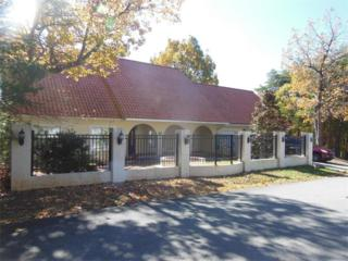 149  Indian Oak Drive  , Waleska, GA 30183 (MLS #5532376) :: Path & Post - by Becky Babcock