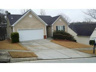 2050  Mina Lane Drive  , Buford, GA 30518 (MLS #5510920) :: North Atlanta Home Team