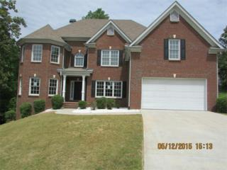 1018  River Forest Point  , Lawrenceville, GA 30045 (MLS #5513770) :: The Buyer's Agency