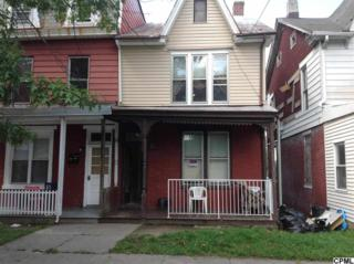 6 S 18th Street  , Harrisburg, PA 17104 (MLS #10258394) :: The Heather Neidlinger Team