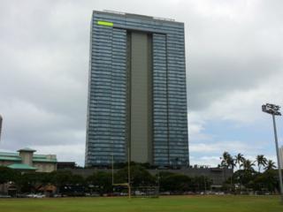 1009  Kapiolani Boulevard  4602, Honolulu, HI 96814 (MLS #201416681) :: Keller Williams Honolulu