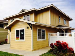 87-308  Wehiwehi Street  , Maili, HI 96792 (MLS #201419716) :: Elite Pacific Properties