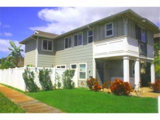 91-6641  Kapolei Parkway  , Ewa Beach, HI 96706 (MLS #201420247) :: Elite Pacific Properties