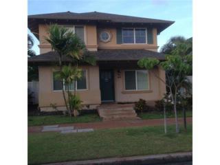 91-1125  Kaiee Street  , Ewa Beach, HI 96706 (MLS #201505796) :: Elite Pacific Properties