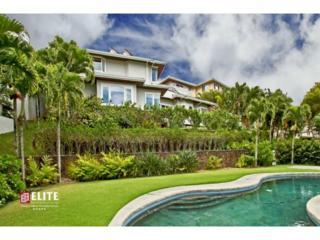 1948  Piimauna Place  , Honolulu, HI 96821 (MLS #201505915) :: Elite Pacific Properties