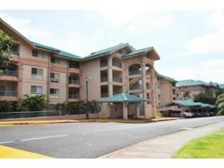 1080  Ala Napunani Street  419, Honolulu, HI 96818 (MLS #201508719) :: Elite Pacific Properties