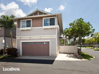 91-2144  Kanela Street  M-99, Ewa Beach, HI 96706 (MLS #201508854) :: Elite Pacific Properties