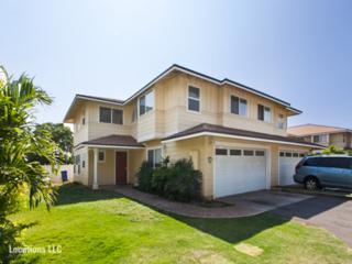87-107  Kulaaupuni Street  1, Waianae, HI 96792 (MLS #201501584) :: Elite Pacific Properties