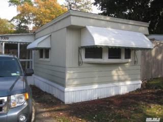 309-3  Fanning Blvd  , Riverhead, NY 11901 (MLS #2717658) :: RE/MAX Wittney Estates