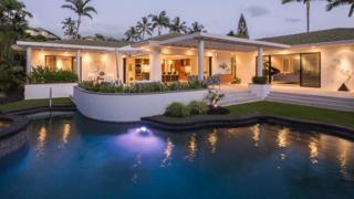 80  Hale Alii Pl  , Kihei, HI 96753 (MLS #360870) :: Elite Pacific Properties LLC