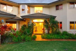 388  Pualoa Nani Pl  , Kihei, HI 96753 (MLS #360942) :: Elite Pacific Properties LLC