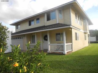 77  Honuhula Pl  , Kihei, HI 96753 (MLS #361082) :: Elite Pacific Properties LLC