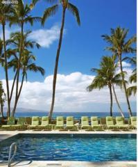 3600  Wailea Alanui Dr  2109, Kihei, HI 96753 (MLS #361960) :: Elite Pacific Properties LLC