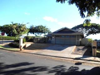 825  Mahealani St  , Kihei, HI 96753 (MLS #362247) :: Elite Pacific Properties LLC