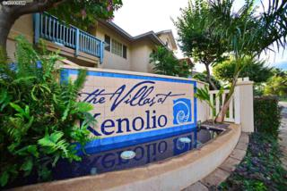 10  Halili Ln  1E, Kihei, HI 96753 (MLS #362732) :: Elite Pacific Properties LLC