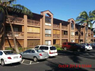 3740  Lower Honoapiilani Rd  D-307, Lahaina, HI 96761 (MLS #362842) :: Elite Pacific Properties LLC