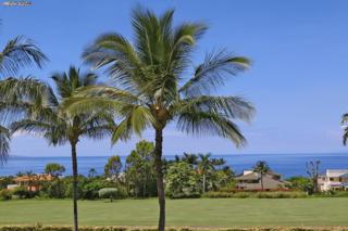 3950  Kalai Waa St  P-202, Kihei, HI 96753 (MLS #362012) :: Elite Pacific Properties LLC