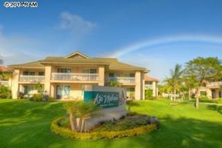 34  Kai Makani Loop  O201, Kihei, HI 96753 (MLS #362413) :: Elite Pacific Properties LLC