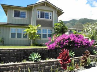 378  Maka Hou Loop  , Wailuku, HI 96793 (MLS #362126) :: Elite Pacific Properties LLC