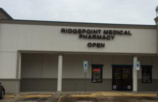 1401 E Ridge Road  B, Mcallen, TX 78501 (MLS #180238) :: DaVinci Real Estate